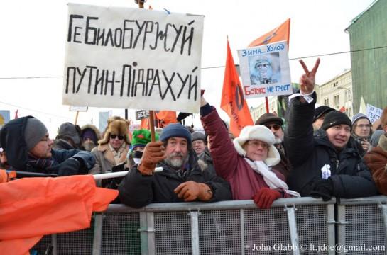 На фото: одна из акций оппозиции в Саратове