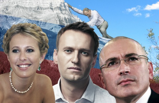 """Взгляды """"элиты"""" российской оппозиции стоит рассмотреть повнимательней"""