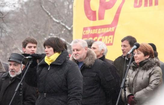 """Надежда Тихонова ведёт митинг за """"Честные выборы"""" 25 декабря 2011 года"""