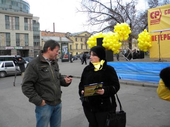 Надежда Тихонова с Алексеем Ковалёвым - депутатом петербургского ЗакСа и известным градозащитником