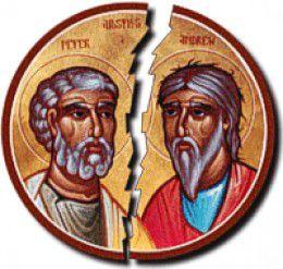 В середине XI века произошел великий раскол христианской церкви. В июле 1054 года папа Римский Лев IX и глава византийской церкви патриарх Михаил Керуларий прокляли друг друга