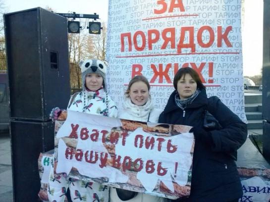 "Надежда Тихонова с соратницами на митинге ""За порядок в ЖКХ"" 10 ноября 2012 года"