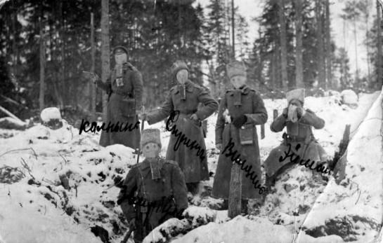 Латышские стрелки под Ригой. Декабрь 1916 года