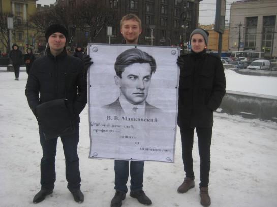 Пришли на митинг и сотрудники Комиссариата социальной мобилизации с плакатом, где под изображением Владимира Маяковского было написано его четверостишие: «Один рабочий слаб. Профсоюз — защита от хозяйских лап»