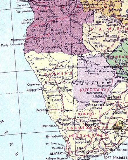 Пожалуй, из всех стран Южной Африки в современных российских средствах массовой информации наименее «заметным» субъектом является расположенная в юго-западном «углу» Чёрного континента Республика Намибия