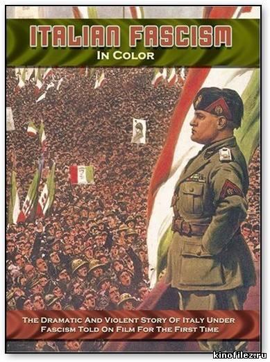 Заданные фашистскими социальными институтами образы помогали получать удовольствие от картин и ассоциировать себя с экранными героями. Образ, воспроизведённый на плёнке, должен был дать понять зрителю, что он такой же «свой», такой же итальянец