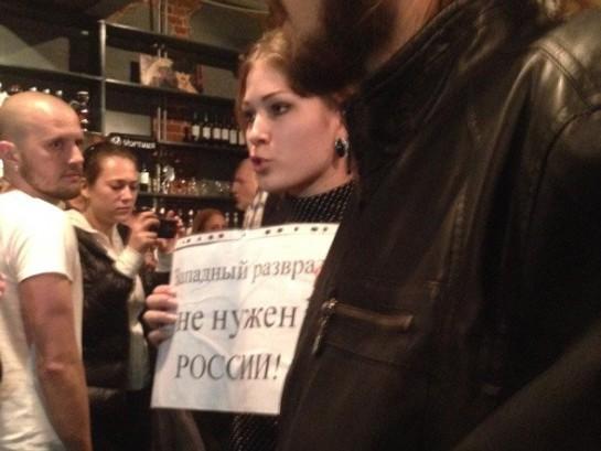 В октябре в московском офисе партии РПР-ПАРНАС участник просмотра фильма о Надежде Савченко напал на Марию Катасонову, секретаря лидера НОД депутата Евгения Фёдорова
