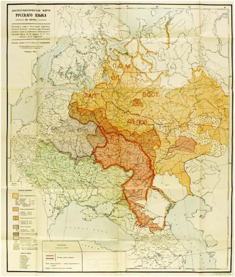 якобы единый русский язык имеет более десятка диалектов, в то время как украинский всего два (плюс так называемый карпатско-угорский)