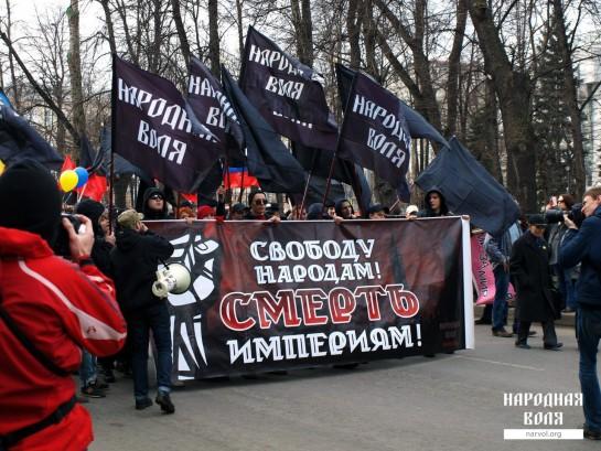 """""""Народная воля"""" на московском шествии против войны с Украиной 21 сентября 2014 года"""
