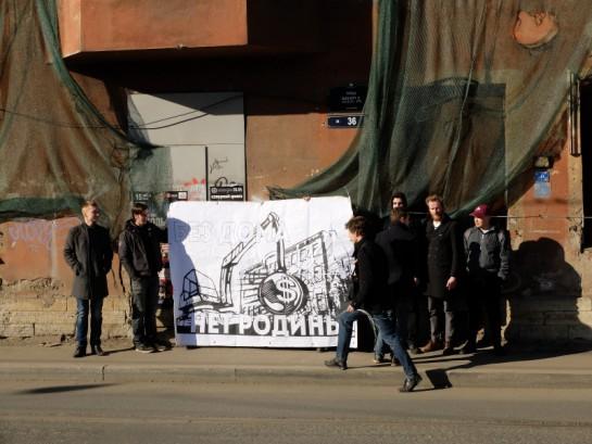 Сносят дом на Мира, 36, который примечателен тем, что его построил Дмитрий Андреевич Крыжановский