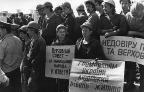 Донбасские горняки, на волне политизации движения, выступили за независимость Украины от союзного центра