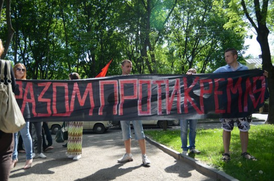 """""""Наши товарищи принимают участие в войне далеко не только для защиты Украины от оккупантов, но также и для того, чтобы налаживать связи с другими военными, доносить до них социально-революционные идеи"""""""