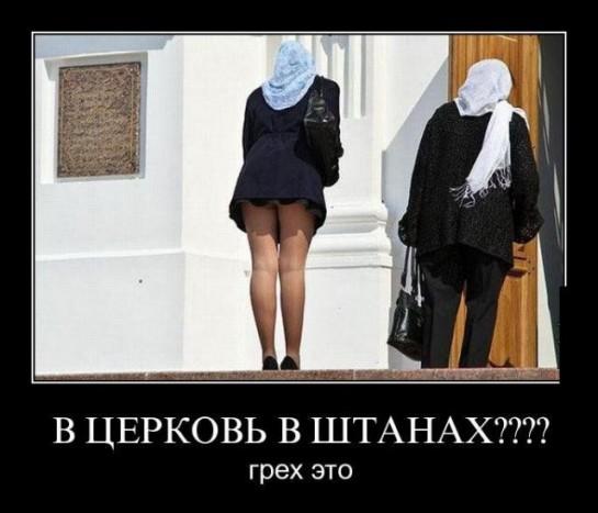 Россия — чудесная страна: развитая полуподпольная секс-индустрия, популярность порнографических и садистских сайтов не противоречит модному «консерватизму»