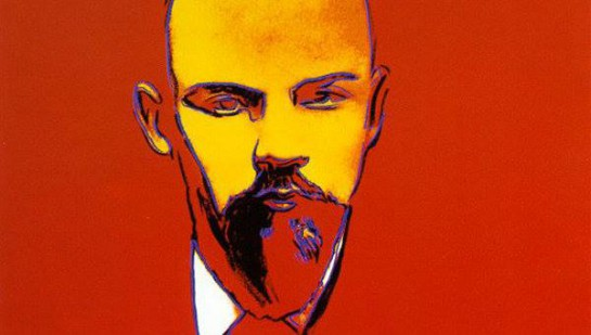 """Энди Уорхол """"Красный Ленин"""""""