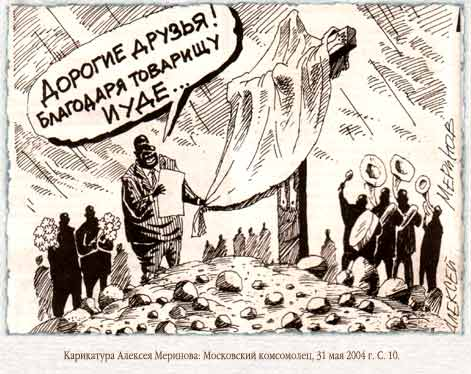 Предательство перестает быть отступничеством и превращается в обычное действие, не имеющее никакого аморального содержания