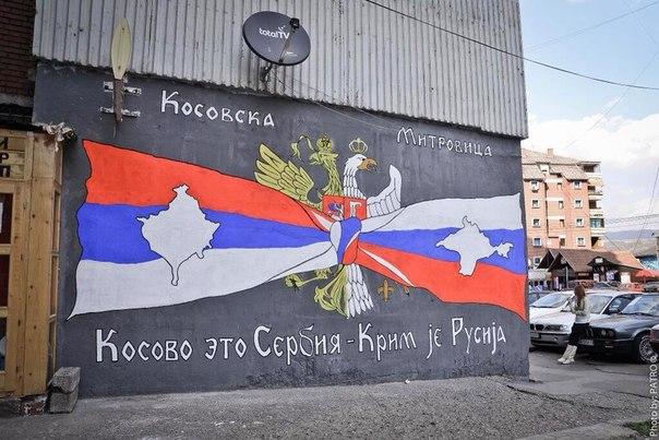 Современная настенная живопись в Сербии...