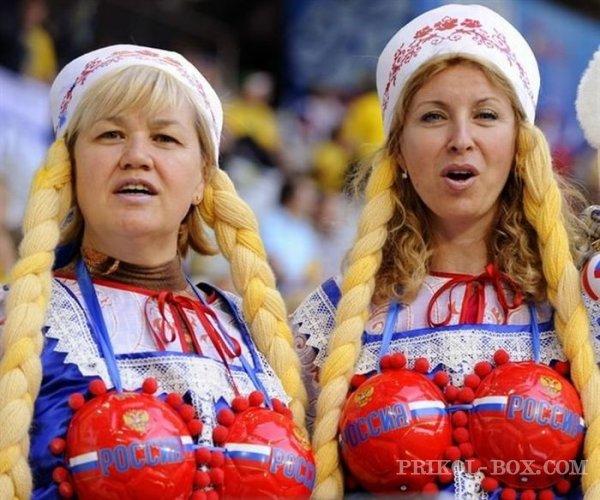 Под видом патриотизма власть сейчас осознано прививает русским  национальный эгоизм и самодовольство. Нужно признать, что значительной части населения  такая идеология пришлась по вкусу