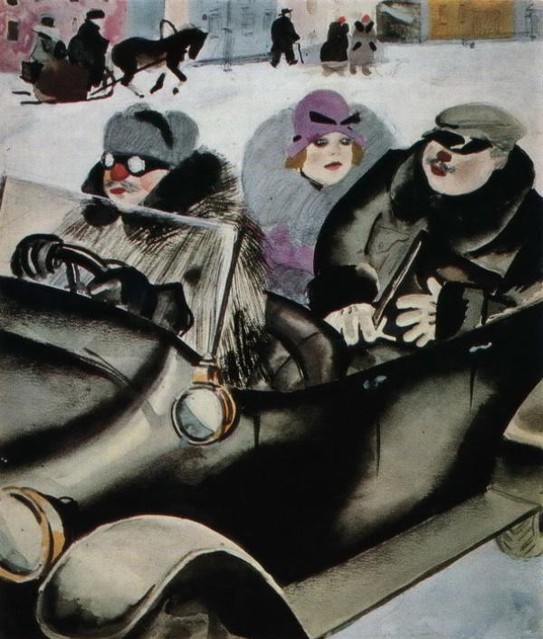 """Константин Рудаков """"Семья нэпманов"""". Иллюстрация для журнала """"Бегемот"""" (1927)"""