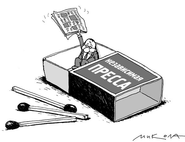 Новые законы и законопроекты размыты, что позволяет применять их довольно произвольно