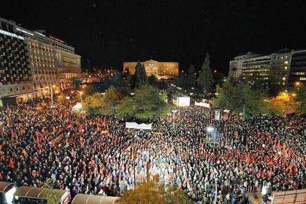 Митинг в Афинах против ЕС