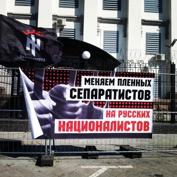 По мнению участников акции, на востоке Украины идёт война советского с постсоветским