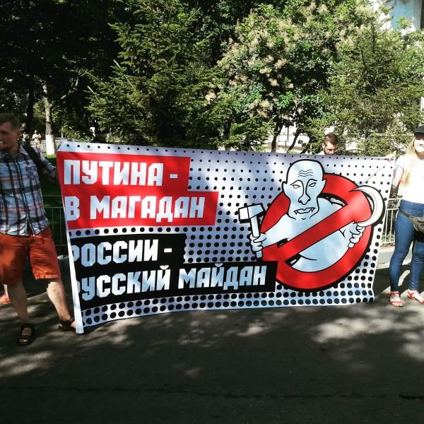 Высшей своей целью новое поколение русских националистов видит «освобождение России от необольшевистского режима»