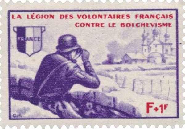 30 октября 1941 года ЛФД уезжает на фронт и попадает в пекло. Германские не довольны его «эффективностью». И в течение 1942 года используют его для борьбы с партизанами