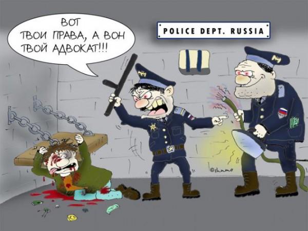 Police-Russia