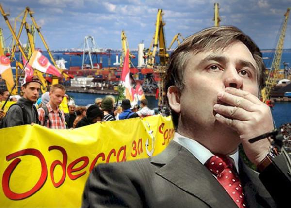 Михаил Саакашвили применил знакомый американский приём: чтобы списать профсоюзы в расход, объявил их мафией