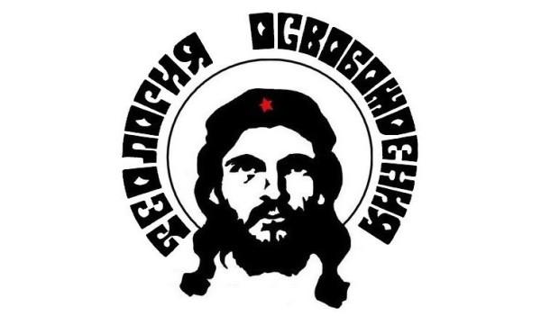 «Теология освобождения» — по сути, левая интерпретация христианства