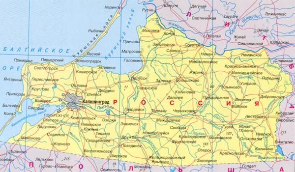 Географическое положение самого западного региона РФ, не имеющего общей границы ни с одним из других регионов страны, но зато замкнутого на юго-восточном побережье Балтики между Польшей и Литвой, делает повседневную жизнь калининградцев не совсем обычной