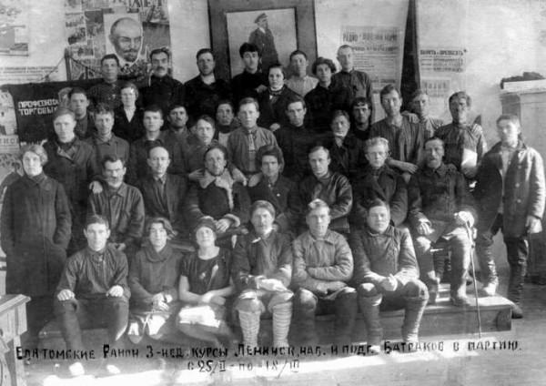 Ленинский призыв нанёс старой партийной гвардии жестокий удар. Сталин и его сторонники смогли опереться на новых партийцев, которым нужна была не мировая революция, а карьера в политике, спецслужбах, армии и промышленности