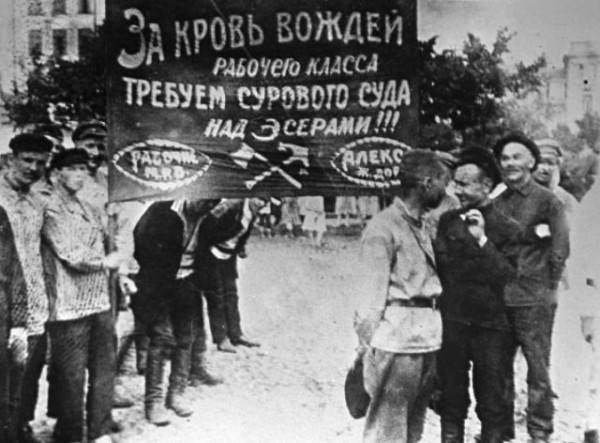 Каково же историческое значение самосожжения левых эсеров? Можно сказать, что это была последняя реальная надежда избежать консолидации ультраавторитарной, однопартийной советской системы, которая сгорела вместе с ними