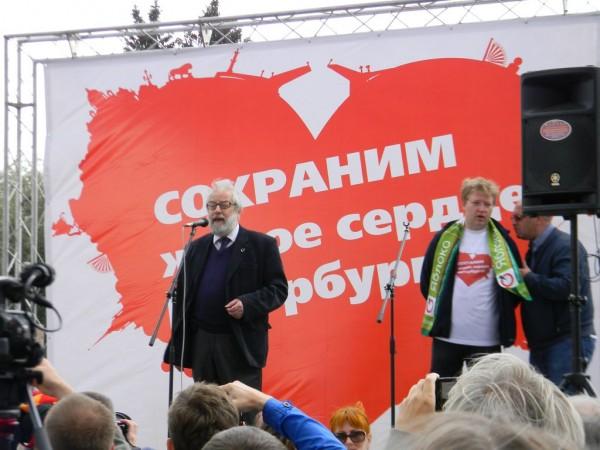 Митинг за сохранение Петербурга открыл председатель петербургского отделения ВООПИК Александр Марголис