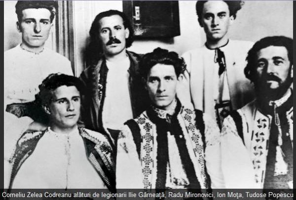 Корнелиу Кодряну с соратниками