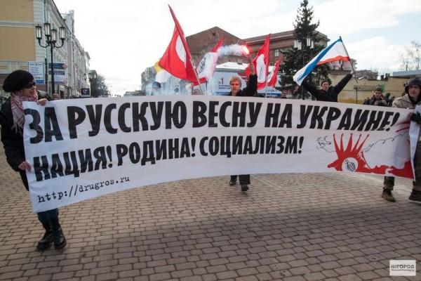 Предупреждали же идиотов, что у Кремля никогда ничего не бывает по-настоящему, что всё, во что Кремль вас втягивает — это обман, это лживая спецоперация