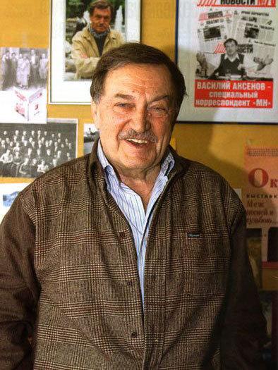 Василий Аксёнов (1932-2009)