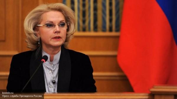 «По всем выявленным нарушениям будет проинформирована Генеральная прокуратура», - заявила глава Счётной Палаты Татьяна Голикова