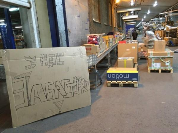 в декабре произошла забастовка, о которой ведущие СМИ не сообщали: работников складов автокомпонентов «ПДК» в подмосковном городе Дзержинский