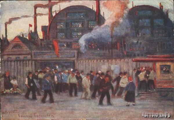 Русские рабочие столетней давности понимали, что они — новый класс, в котором остро нуждается всё российское общество. Без них — никуда