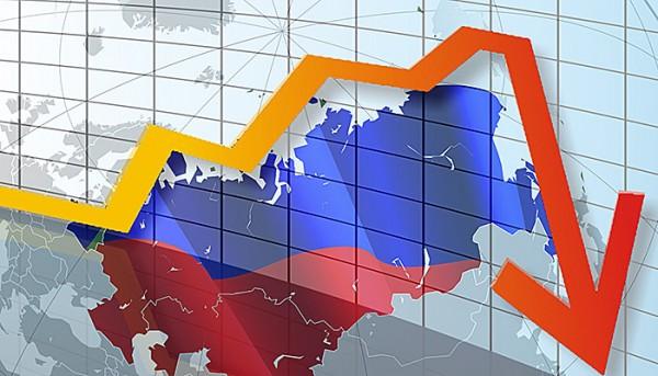 Мы уже третий год живём в условиях падающей экономики, и дна пока не видно
