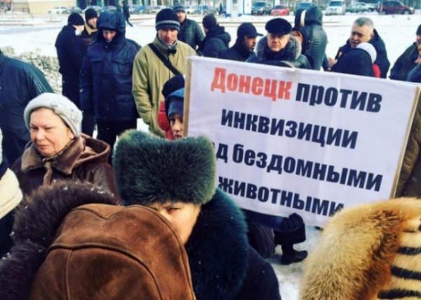 В Донецке активисты движения защиты животных 20 января вышли на митинг перед городской мэрией, протестуя против отстрела бездомных собак и кошек, разрешенного указом «главы ДНР» Александра Захарченко