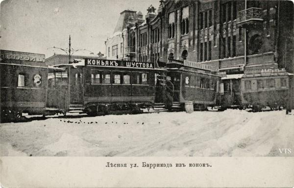 От клиники Вилье (угол Большого Сампсониевского проспекта и улицы Боткинской) до завода «Новый Айваз» Выборгская сторона была покрыта баррикадами из столбов и трамваев