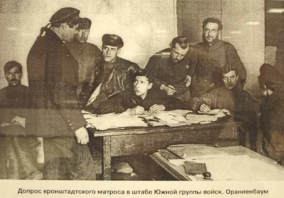 20 марта 13 моряков с «Севастополя» предстали на показательном процессе и были расстреляны. 1-2 апреля состоялся наиболее крупный открытый процесс (а всего их прошло несколько десятков). На скамье подсудимых оказалось 64 моряка. Из них 23 человека были приговорены к расстрелу