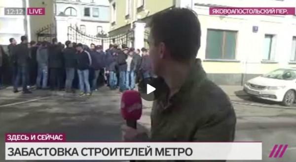 В Москве трудовые мигранты, занятые на строительстве метрополитена, объявили о начале забастовки из-за невыплаты заработной платы