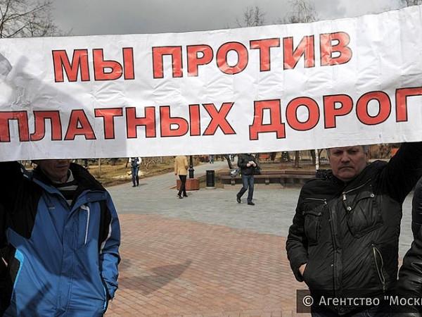 На митинге дальнобойщиков прозвучали требования отставки правительства и РФ и президента Владимира Путина