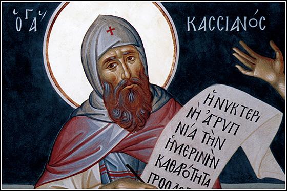 Преподобный Иоанн Кассиан Римлянин (~360–~435). День памяти: 29 февраля (13 марта)
