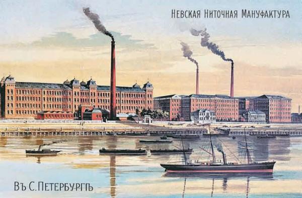 Всего в мае-июне 1896 года забастовка охватила около 30 тысяч рабочих Петербурга.