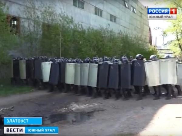 В городе Златоуст Челябинской области сотрудников полиции учили подавлять забастовку на заводе