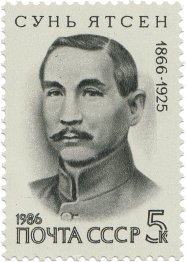 В 1940 году основатель Гоминдана Сунь Ятсен посмертно получил в Китае титул «отца нации»